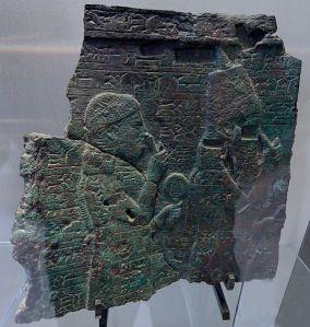 Représentation sur une tablette de la reine assyrienne Naqi'a/Zakutu