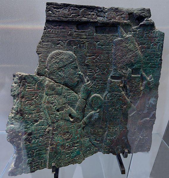 Représentation de la reine assyrienne Naqi'a/Zakutu