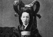 La reine Min - une