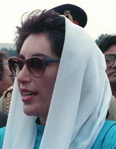 Photographie de Benazir Bhutto