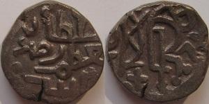 Pièces de monnaie de Razia al-Din, sultan de Delhi