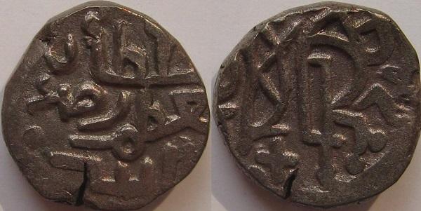 Razia al-Din, sultan de Delhi