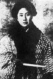 Photographie en noir et blanc de Qiu Jin, poétesse féministe et révolutionnaire