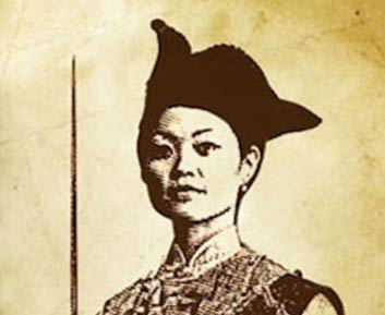 Portrait de Ching Shih