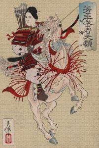 Dessin d'Hangaku Gozen à cheval portant un arc et des flèches par Yoshitoshi