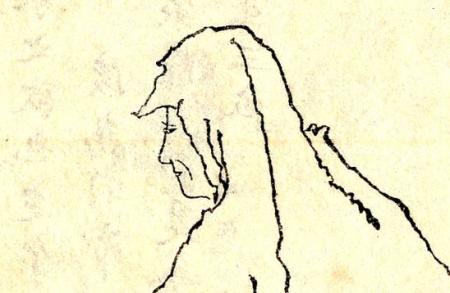 Hojo Masako