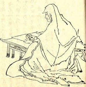 Dessin représentant Hōjō Masako, par Kikuchi Yōsai
