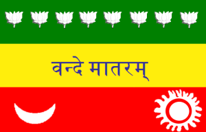 Drapeau de l'indépendance de l'Inde