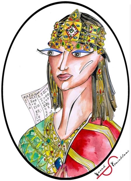 Dessin représentant Hafsa bint al-Hajj en tenue de cour, avec une robe verte et rouge et des bijoux d'or et de pierres précieuses aux oreilles et autour de la tête