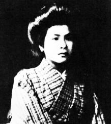 Ito Noe, féministe anarchiste