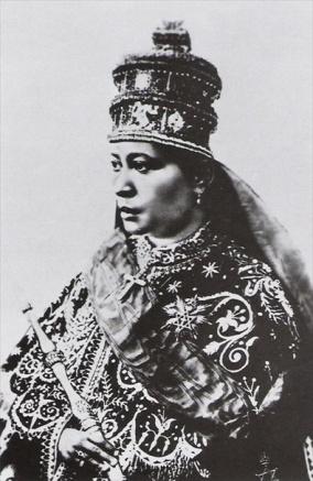 Zewditou Iere d'Ethiopie