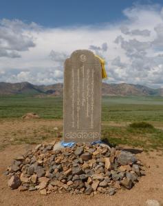 Stèle pour Mandukhaï Khatun