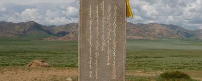 Mandukhaï Khatun, la reine sage