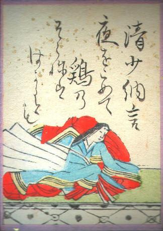 Sei Shōnagon (issu du Hyakunin isshu, recueil de poèmes japonais)