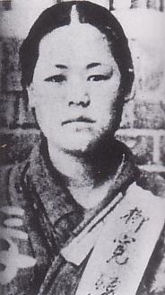 Ryu Gwan-Sun