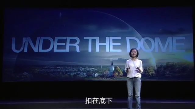 Chai Jing dans le documentaire Under the Dome