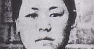 Ryu Gwan-Sun, symbole de résistance