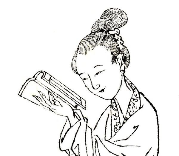 Ce dessin représente Ban Zhao en pied. Elle porte des vêtements féminins traditionnels chinois. Ses cheveux sont noués en chignon et elle tient un livre ouvert, qu'elle est en train de parcourir, dans sa main gauche.