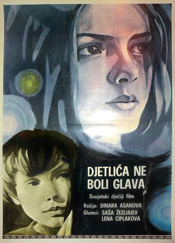 Cette image est une affiche du film Le Pivert n'a pas mal à la tête. On y lit le nom de la réalisatrice, Dinara Asanova, et des deux acteurs principaux. En haut de l'affiche, le visage d'une jeune fille aux cheveux longs. En bas à gauche, le visage d'un jeune garçon.