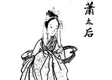Cette image en noir et blanc montre Xiao Yanyan en pieds, vêtue d'habits traditionnels chinois et ses cheveux noirs retenus en chignon.