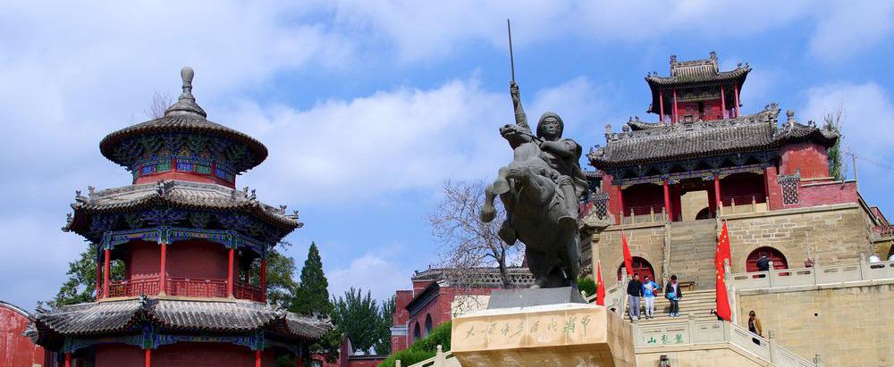Gao Guiying, combattante révoltée